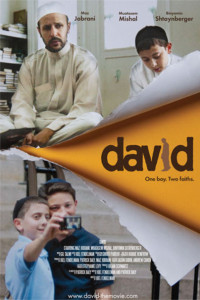 DAVID-the-movie-poster