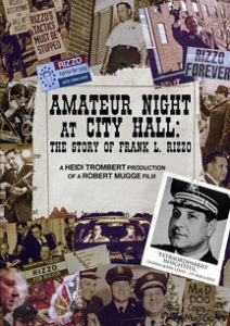 amateur night at city hall