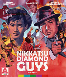 nikkatsu diamond guys