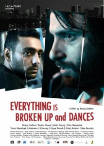 everything is broken up poster